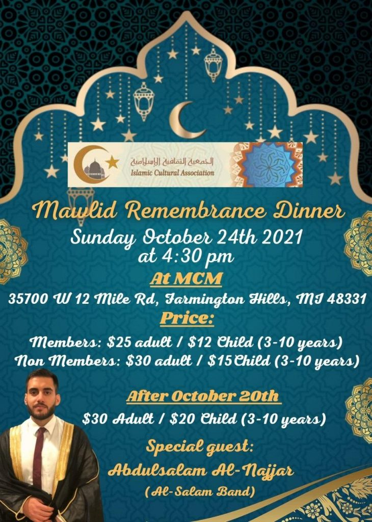 Mawlid Remembrance Dinner